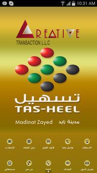 Tasheel poster