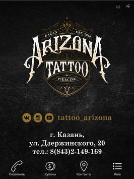 """""""Аризона"""" - студия татуировки apk screenshot"""