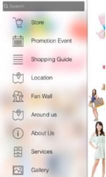 The Lust apk screenshot