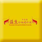 Tiong Bahru Yi Sheng icon