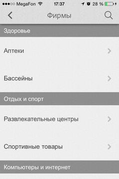 Tver Club apk screenshot
