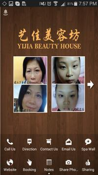 Yijia Beauty House apk screenshot