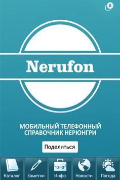 Nerufon poster