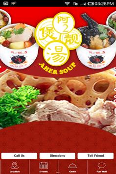 Aher Herbal Soup poster
