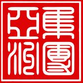 Asia Group icon