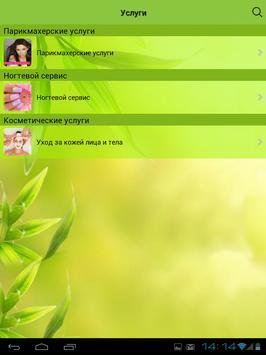 Garmonia and Prestige apk screenshot