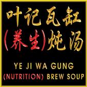 Ye Ji icon
