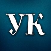 Усть-Каменогорск icon