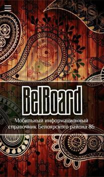 BelBoard poster