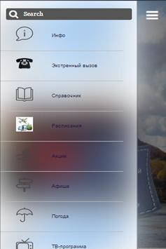 БИРАФОН apk screenshot