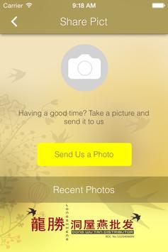 Long Sheng Bird Nest apk screenshot