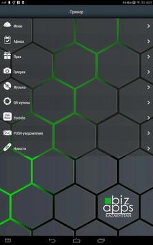 BizApps Kazakhstan apk screenshot