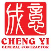 成 意 General Contractor icon