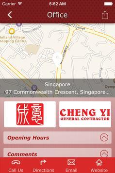 成 意 General Contractor apk screenshot