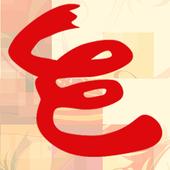E-Painting icon