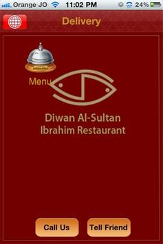 Diwan AlSultan Ibrahim Rest JO apk screenshot