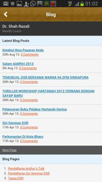 DSR apk screenshot
