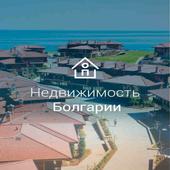 Недвижимость Болгарии icon