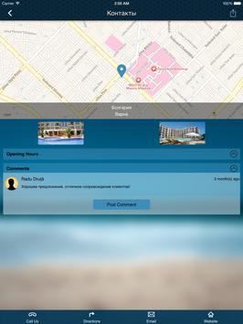 Недвижимость Болгарии apk screenshot