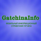 ГатчинаИнфо icon