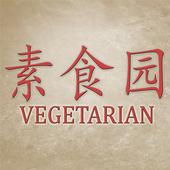Happiness Vegetarian icon