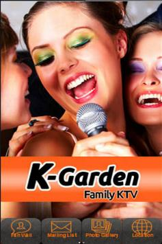 KGarden karaoke apk screenshot