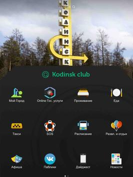 Kodinsk Club apk screenshot