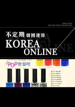 韓‧【R3】逢甲商圈 少女服飾 粉絲APP apk screenshot