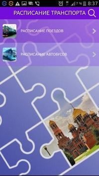 Лысьва GIS apk screenshot