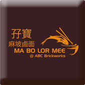 Ma Bo Lor Mee @ ABC Brickworks icon