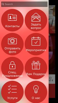 Магнитные приложения apk screenshot