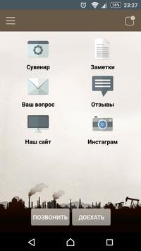 Куйбышев Нефть poster