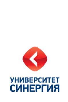Synergy Business School, Ufa poster