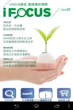 馳加快報 poster