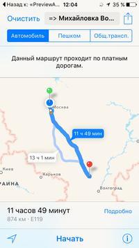Mihailovka Club apk screenshot
