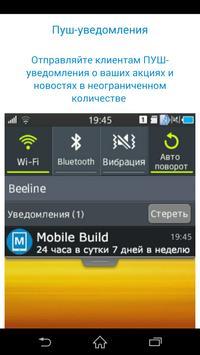 Mobile Build apk screenshot