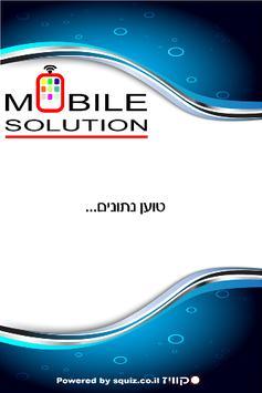 מובייל סולושן MOBILE SOLUTION poster
