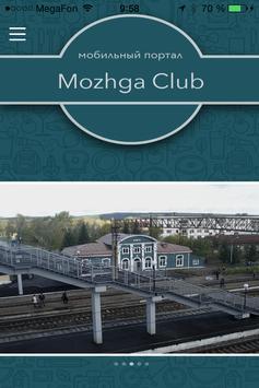 Mozhga Club poster