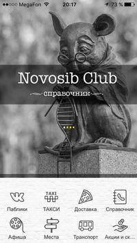 Novosib Club poster
