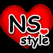 NS Style 一中益民商圈 韓國潮流服飾 粉絲APP icon