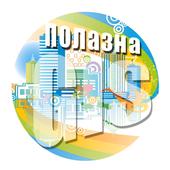 ПолазнаГИС icon