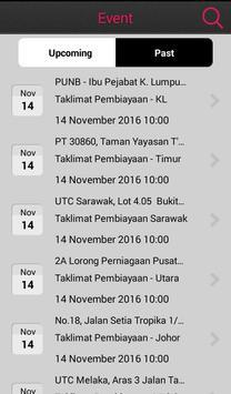 PUNB apk screenshot