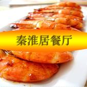 Qin Huai Cuisine icon