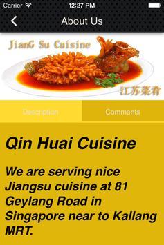 Qin Huai Cuisine apk screenshot