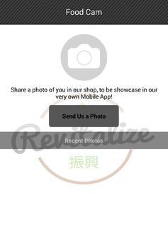 Revitalize apk screenshot