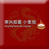 Rongxing Ramen Xiao icon