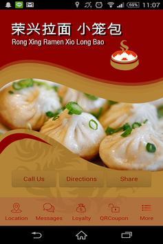 Rongxing Ramen Xiao poster