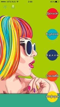 салон СР poster