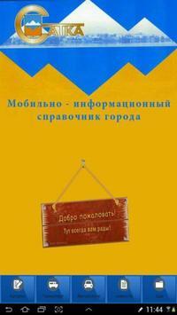 Satka City poster