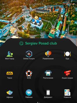 Sergiev Posad apk screenshot